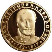 5000 Dinara (Đorđe Petrović) – obverse