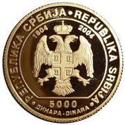 5000 Dinara (Đorđe Petrović) – reverse