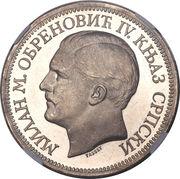 5 Dinara - Milan Obrenović IV – obverse