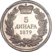5 Dinara - Milan Obrenović IV – reverse