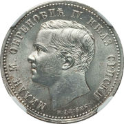 1 Dinar - Milan Obrenović IV – obverse
