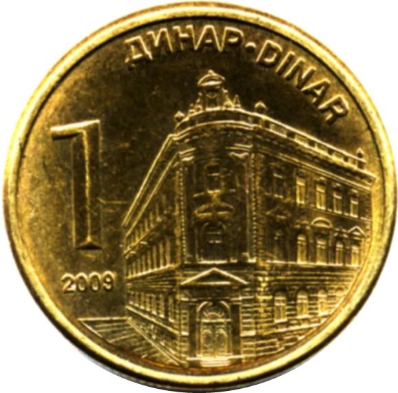 сколько стоит 20 центов 1997 латвия