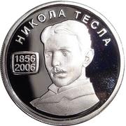1000 Dinara (Nikola Tesla) – reverse