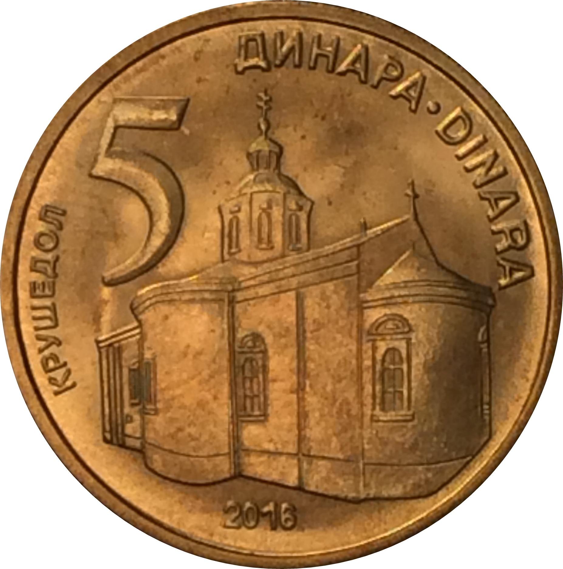 SERBIA SET 3 COINS 1 2 5 DINARA 2014 2016 UNC