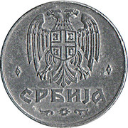 1 Dinar (German Occupation) – obverse