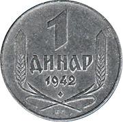 1 Dinar (German Occupation) – reverse