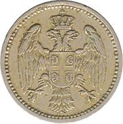 5 Para - Milan I / Aleksandar I / Petar I – obverse
