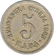 5 Para - Milan I / Aleksandar I / Petar I – reverse