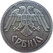 10 Dinara (German Occupation) – obverse