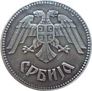 10 Dinara (German Occupation) – obverse