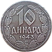 10 Dinara (German Occupation) – reverse