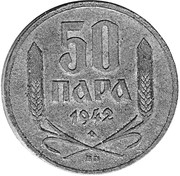 50 Para (German Occupation) – reverse