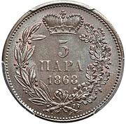 5 Para - Mihailo Obrenović III – reverse