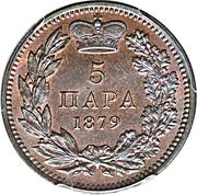 5 Para - Milan Obrenović IV – reverse