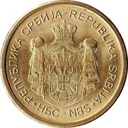 5 Dinara (2nd coat of arms; non-magnetic) -  obverse