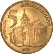 5 Dinara (1st coat of arms) – reverse