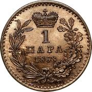 1 Para - Mihailo Obrenović III – reverse