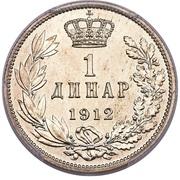 1 Dinar - Petar I – reverse