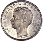 1 Dinar - Aleksandar I -  obverse