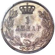 1 Dinar - Aleksandar I -  reverse