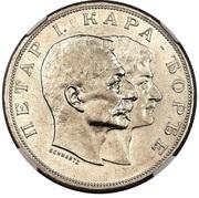 5 Dinara - Petar I (Karađorđević Dynasty) – obverse