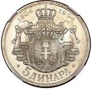 5 Dinara - Petar I (Karađorđević Dynasty) – reverse