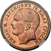 10 Para - Milan Obrenović IV – obverse