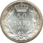 50 Para - Petar I – reverse