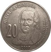 20 Dinara (Dositej Obradović) – reverse