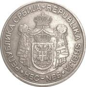 20 Dinara (Dositej Obradović) – obverse