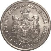 20 Dinara (Ivo Andrić) – obverse