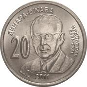 20 Dinara (Ivo Andrić) – reverse