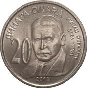 20 Dinara (Mihajlo Pupin) – reverse