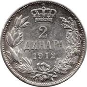 2 Dinara - Petar I – reverse