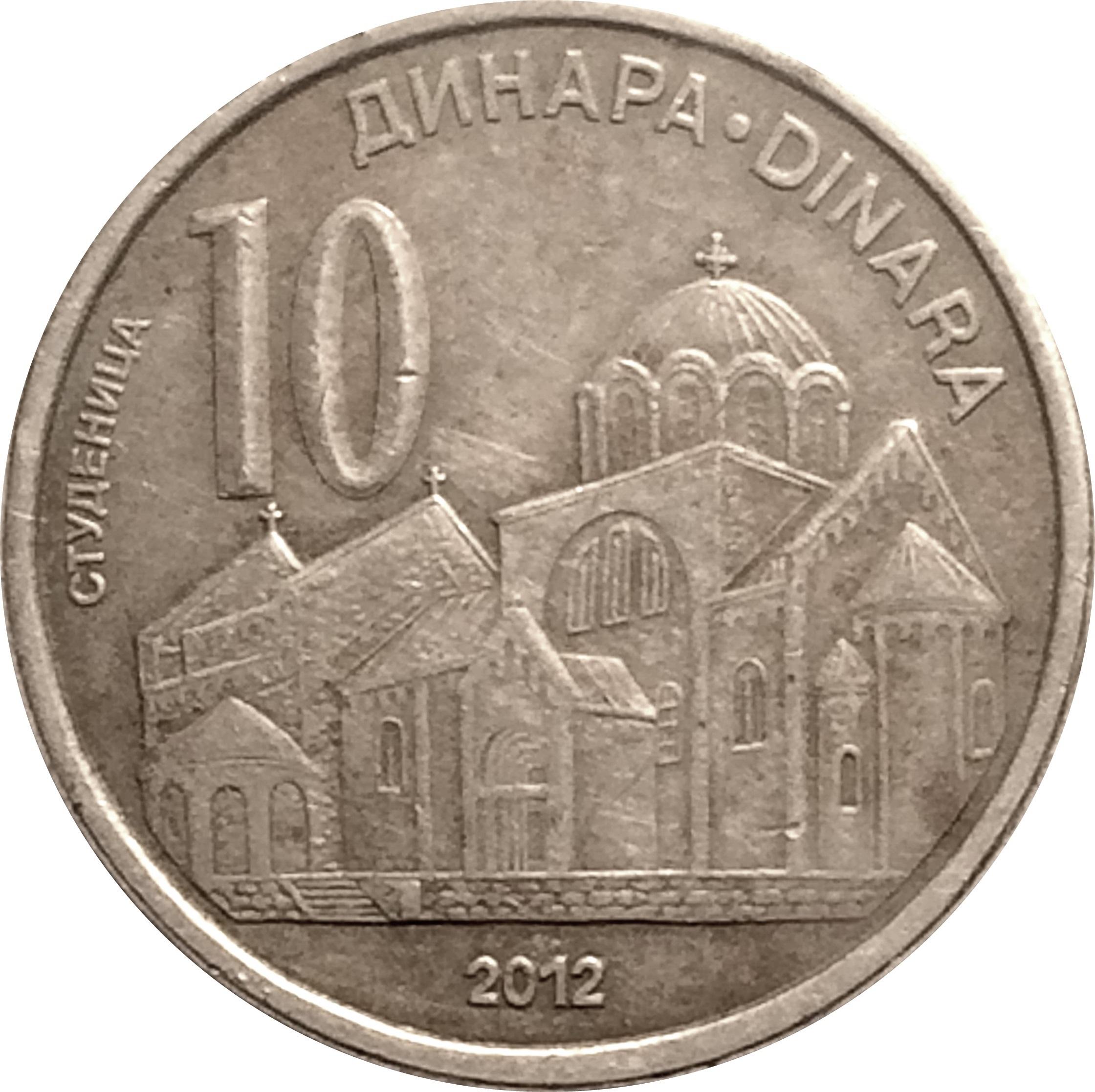 2011 10 Dinara AA-Prefix UNC Serbia P-New