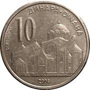 10 Dinara (1st coat of arms) – reverse