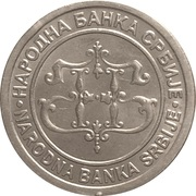 5 Dinara – obverse