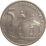5 Dinara -  reverse
