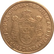 1 Dinar (1st coat of arms; magnetic) – obverse
