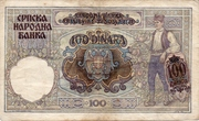 100 Dinara (Overprint Provisional Issue) – obverse