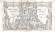 100 Dinara (Gold certificate) – reverse
