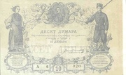 10 Dinara (State note) – obverse