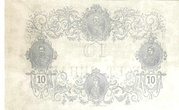 10 Dinara (State note) – reverse