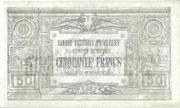 50 Dinara (Gold certificate) – reverse