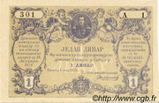 1 Dinar (State note) -  obverse