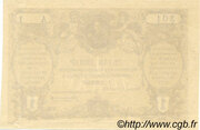 1 Dinar (State note) -  reverse