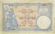 10 Dinara (Silver certificate) – obverse