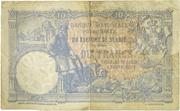 10 Dinara (Silver certificate) – reverse