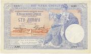 100 Dinara (Silver certificate) – obverse