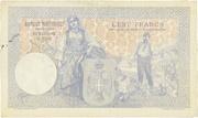 100 Dinara (Silver certificate) – reverse